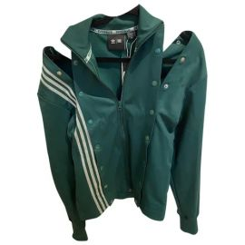 Adidas Track Jacket by Ivy Park at Vestiaire Collective