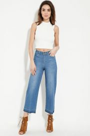 Contemporary Denim Culottes   LOVE21 - 2000182594 at Forever 21